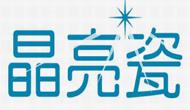 微整形, 晶亮瓷, 京硯整形外科, 京硯皮膚科, 京硯聯合診所, 張耀元, 蔡逸姍